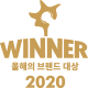 Brand of the Year Awards 2020, Corea del Sud